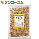 オーサワのひよこ豆 1kg[オーサワジャパン ひよこ豆(ガルバンゾー・チクピー豆)]