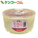 オーサワ 海の精・上州梅干(樽) 1kg[オーサワジャパン 梅干]【送料無料】