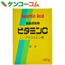 昭和製薬 食品添加物 ビタミンC(原末) 400g[昭和製薬 ビタミンC]【あす楽対応】【送料無料】