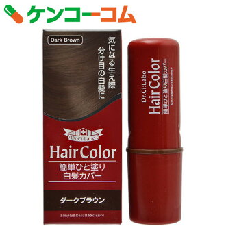 Dr.CI: 实验室简单舔的漆灰盖暗棕色 10 毫升 [Dr.CI: 实验室 (Dr.Ci:Labo) 的白头发或梳细线和点]
