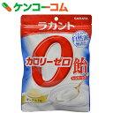 ラカント カロリーゼロ飴 ヨーグルト味 48g[ラカント カロリーコントロール飴]
