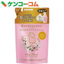 バストロジー 泡のボディケアウォッシュ ホワイトフローラルの香り つめかえ用 350ml[BATHTOLOGY ライオン ボティーソ…