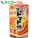 カゴメ 甘熟トマト鍋スープ 750g[カゴメ トマト鍋の素]