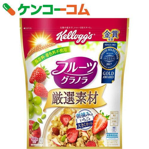 ケロッグ 厳選素材 フルーツグラノラ 徳用袋 500g【ke11pt】【ke03pt】