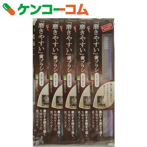 磨きやすい歯ブラシ 先細 LT-02×12本[ライフレンジ 歯ブラシ]【あす楽対応】