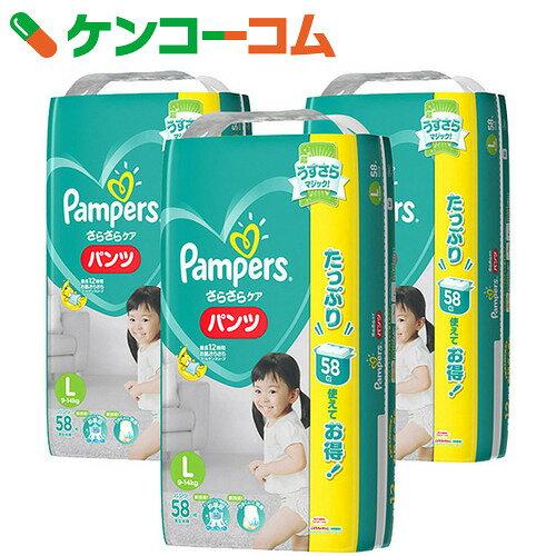 パンパース さらさらパンツ Lサイズ 58枚×3パック (174枚入り)【olm11om】【12_k】【rank】【pgstp】【送料無料】