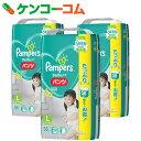 パンパース さらさらパンツ Lサイズ 58枚×3パック (174枚入り)【uj1】【12_k】【rank】【pgstp】【送料無料】