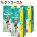 パンパース さらさらパンツ ビッグサイズ 50枚×3パック (150枚入り)【olm11om】【12_k】【pgstp】【送料無料】