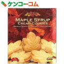メープルシロップ クリームクッキー 350g