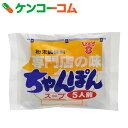フンドーキン ちゃんぽんスープ 5人前 45g[フンドーキン ちゃんぽん]【あす楽対応】