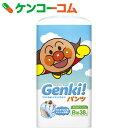 ネピア GENKI(ゲンキ) フィットするのにふわふわ通気 パンツ ビッグサイズ 38枚