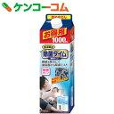 除菌タイム 加湿器用 液体タイプ 1000ml[除菌タイム 除菌剤 加湿器用]【あす楽対応】