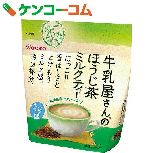 和光堂 牛乳屋さんのほうじ茶ミルクティー 200g
