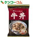 どんぶり党 牛丼 120g×3袋[エスビー食品 惣菜(レトルト)]【あす楽対応】