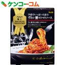予約でいっぱいの店の極上ずわい蟹のトマトソース 156g[エスビー食品 トマトソース]