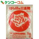 バラ印 三温糖 1kg[大日本明治製糖 三温糖]