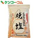 長崎の花藻塩 焼塩 1kg[白松 藻塩]