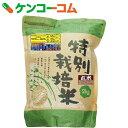 ムソー 平成28年度 特別栽培米 妹背牛ななつぼし 玄米 2kg[ムソー 玄米]