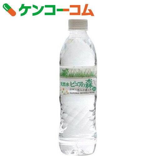 ピュアの森 ナチュラルミネラルウォーター 500ml×24本【送料無料】