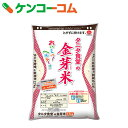 タニタ食堂の金芽米 無洗米 2.7kg[タニタ食堂の金芽米 無洗米]