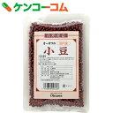 オーサワの国内産小豆 200g[オーサワジャパン 小豆(あずき)]