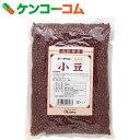 オーサワの国内産小豆 1kg[オーサワジャパン 小豆(あずき)]