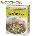 オーサワのわかめスープ 45.5g(6.5g×7袋)[オーサワジャパン スープ(レトルト)]【あす楽対応】