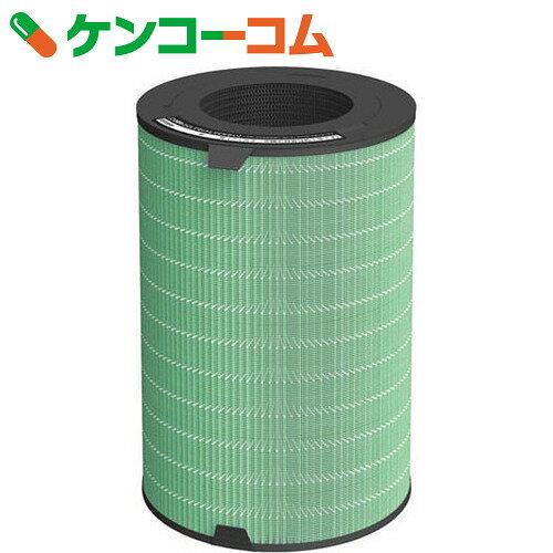 【在庫限り】バルミューダ 360°酵素フィルター EJT-S200【送料無料】