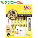 チャオ ちゅーるタイプ 焼かつお かつおミックス味 12g×10本入[CIAO(チャオ) 猫用おやつ]