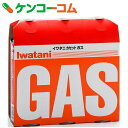 イワタニ カセットガス(カセットボンベ) オレンジ 16パック(48本) CB-250-OR【送料無料】