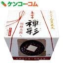 永平寺 禅彩(ぜんざい) 胡麻豆腐入り 185g