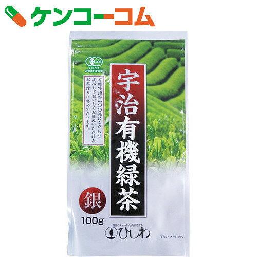 ひしわ 宇治有機緑茶 銀 100g