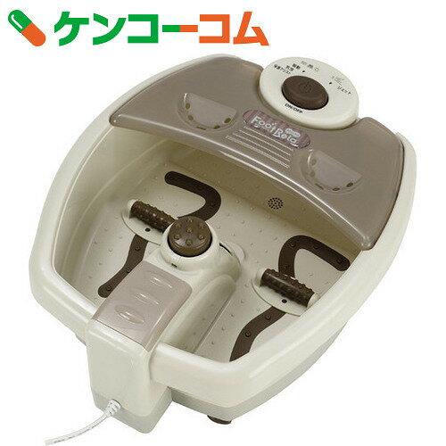 アルインコ フットリラ モカ MCR7914[ALINCO(アルインコ) フットバス(足浴器)]【送料無料】