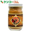 インデアン食品 純カレー INDIAN CURRY POWDER 75g[インデアン食品 カレーパウダー]
