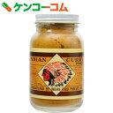 インデアン食品 純カレー INDIAN CURRY POWDER 160g[インデアン食品 カレーパウダー]【あす楽対応】