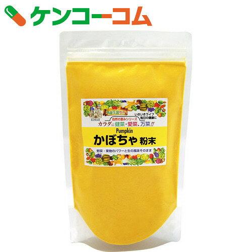 健康王国 自然の恵みシリーズ かぼちゃ粉末 300g