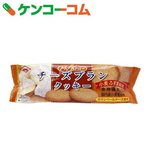 キング製菓 チーズブランクッキー 20枚[キング製菓 カロリーコントロール食]