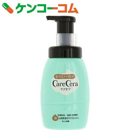 ケアセラ 泡の高保湿ボディウォッシュ ピュアフローラルの香り 450ml