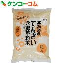 ムソー てんさい含蜜糖(てんさい糖) 粉末 500g[ケンコーコム ムソー 甜菜糖(てんさい糖)]【13_k】【rank】【basic】