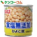 いなば ガルバンゾ(ひよこ豆) 食塩無添加 100g