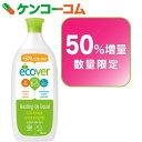 【数量限定】エコベール(Ecover) 食器用洗剤レモン 増量品 750ml[エコベール(Ecover) 洗剤 食器用]【pad201709】
