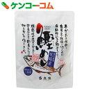 枕崎産 鰹めし 混ぜご飯の素 二合用 150g[丸俊(まるとし) まぜご飯の素]