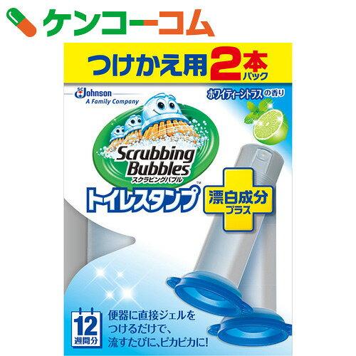スクラビングバブル トイレスタンプ 漂白成分プラス ホワイティーシトラスの香り つけかえ用 38g×2本パック
