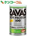 ザバス ソイプロテイン100 ココア味 315g[ザバス(SAVAS) 大豆プロテイン]【あす楽対応】【送料無料】