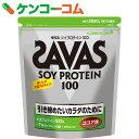 ザバス ソイプロテイン100 ココア味 2520g[ザバス(SAVAS) 大豆プロテイン]【あす楽対応】【送料無料】