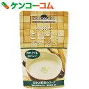 冨貴食研 玄米とごぼうのポタージュ 150g[冨貴食研 ポタージュスープ]【あす楽対応】