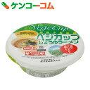 桜井食品 ベジカップしょうゆラーメン 78g[桜井食品 ラーメン]