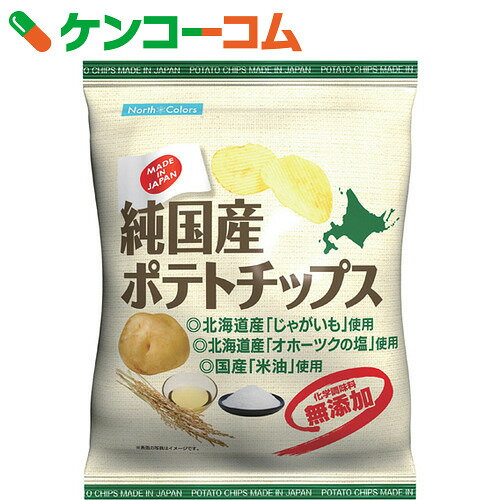 ノースカラーズ 純国産ポテトチップス 塩 60g【13_k】【rank】