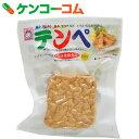 ヤマク食品 テンペ 100g[ケンコーコム ヤマク食品 テンペ]【あす楽対応】