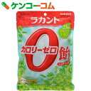 ラカント カロリーゼロ飴ハーブミント味 110g[ラカント カロリーコントロール飴]